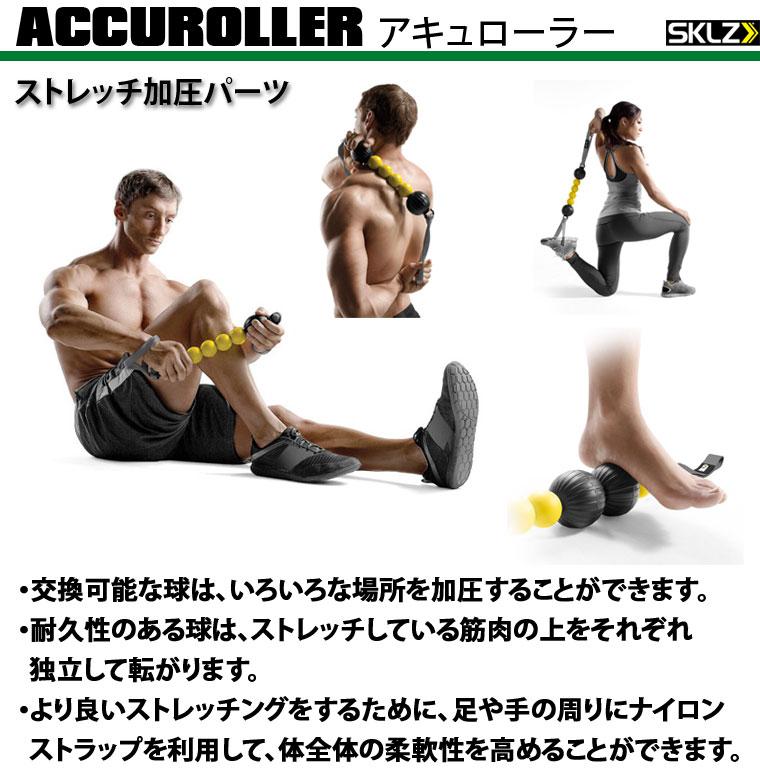 使い方 マッサージ ローラー フォームローラーの使い方10選!肩こり対策・筋膜リリースも